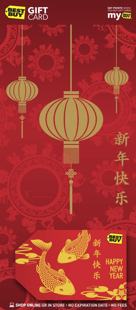 Chinese New Year Gift Card