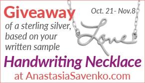 handwriting-giveaway-icon