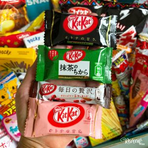 The Review Wire: SnackCrate Japan Box