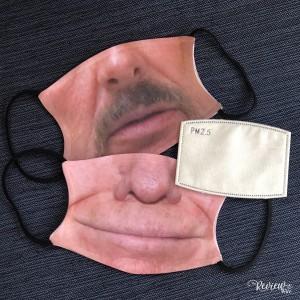 Mask Market Face Masks